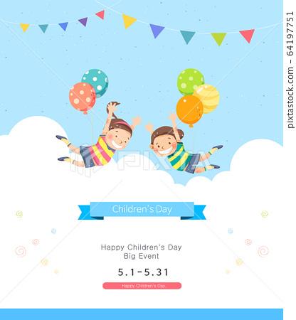 어린이날 일러스트009 64197751
