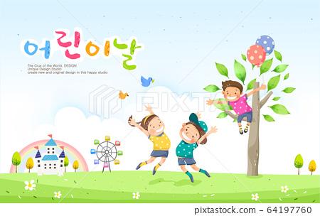 어린이날 일러스트017  64197760