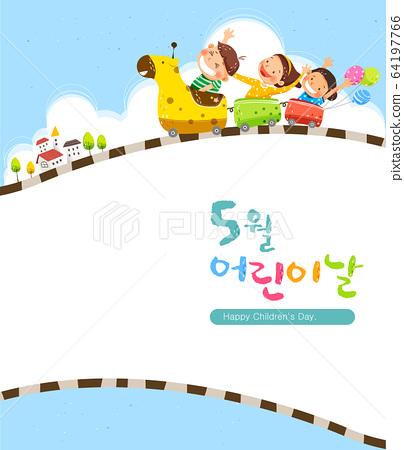 兒童節插圖021 64197766