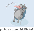 Fat cat eating sausage and lying in chair. Vector 64199960