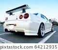 Skyline GTR 64212935