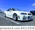 Skyline GTR 64212936