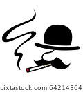 男人吸煙 64214864