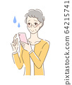 一个不安的女人,操作智能手机 64215741