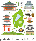 Shiga prefecture special products tourism illustration set 64216176