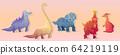 Vector cartoon dinosaurs, fossil animals 64219119