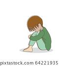 아이 소년 무릎을 안고있는 고민 64221935