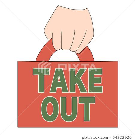 Takeout icon orange 64222920