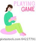 게임을 여성 64227791