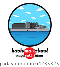 Circle icon Hashima Island.Vector illustration 64235325