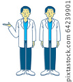 Illustration of a doctor guiding with a smile (simple color) 64239901
