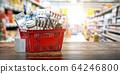 Purchasing medicines in  pharmacy drugstore. 64246800