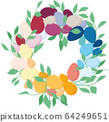 Colorful Eggs Wreath. Rainbow Eggs With Green Leaves. 64249651