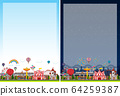 Border template with circus theme background 64259387