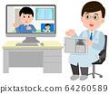 온라인 진료 의사 남성 환자 일러스트 64260589