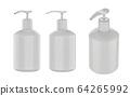 Set of white empty pump bottles 64265992