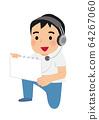 직업 시리즈 조감독 64267060