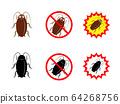 蟑螂圖圖標集 64268756