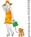 A woman wearing a hat going out for a walk with a poodle 64269508