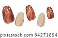 Powered nails 64271894