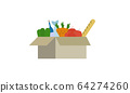 Box with fruits, vegetables, bread, bottle on 64274260
