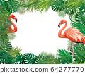 Vectot floral  frame,  tropical leaves. 64277770