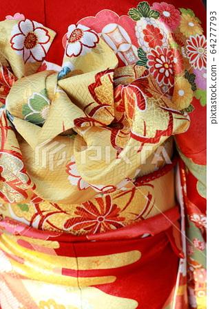 Adult ceremony 64277793