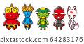 Illustrations of Japanese monsters / Oni / Kappa / Tengu / Fox 64283176