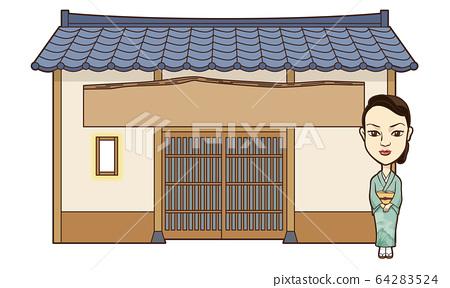 Illustration: Restaurant owner 64283524