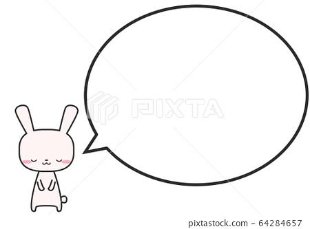 兔子鞠躬和簡單的圓形講話泡泡 64284657