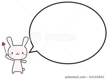 兔子抱著一個箭頭和一個簡單的圓形氣泡 64284663