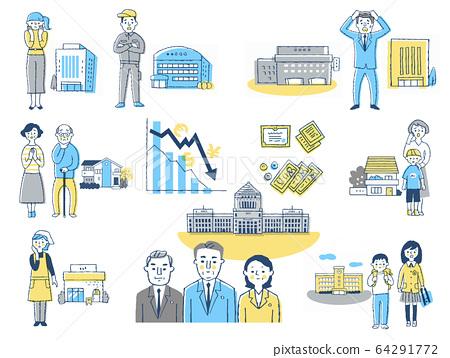 就業與經濟衰退的形象集 64291772