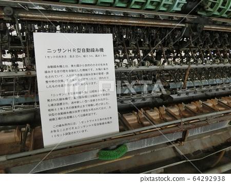 World Heritage Tomioka Silk Mill's reeling factory 64292938