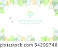 Leaf frame 1 64299748