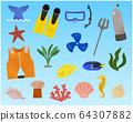 Sea / diving illustration set 64307882
