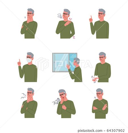 감염증 대책 수석 남성 포즈 코로나 바이러스 일러스트 세트 64307902