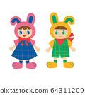 兔子帽子 64311209