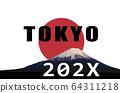 日之丸,富士山,東京和202X教科書 64311218