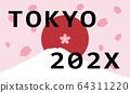 日之丸,富士山,東京和202X教科書 64311220