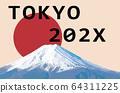 日之丸,富士山,東京和202X教科書 64311225