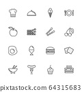 Food - Flat Vector Icons 64315683