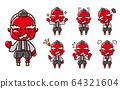 텐구의 일러스트 / 표정 세트 64321604