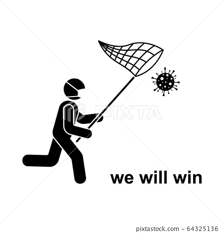 Coronavirus stick figure running man with butterfly net icon sign symbol vector illustration pictogram. Stickman in mask fighting, catching virus, under control, win infection silhouette set 64325136
