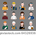 Person upper body icon set by occupation and industry 64326936