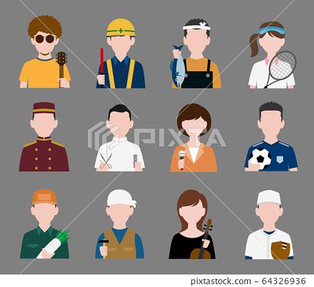 按職業和行業設置的人上半身圖標 64326936