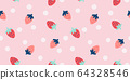 Strawberry seamless pattern 64328546
