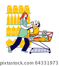 Hysterical Child Crying Loudly while Manipulating Mother Sitting in Shopping Trolley in Supermarket. Naughty, Hyperactive Baby Character Fight Parenting Discipline. Linear People Vector Illustration 64331973
