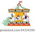 Happy Children Riding Merry-go-round Carousel in Amusement Entertainment Park. Weekend Recreation for Kids 64334200