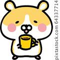 喝咖啡的金黄仓鼠 64337714