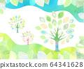 Leaf frame 2 64341628